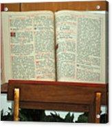 The Sermon Acrylic Print