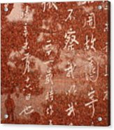 The Writings Of Lu Xun With Reflection Of Man Acrylic Print