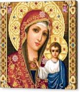 Theotokos Of Kazan Acrylic Print