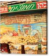 to market, to market Jerusalem Acrylic Print