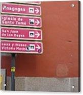 Toledo Street Sign Acrylic Print