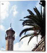 Tower In Jerusalem Acrylic Print
