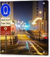 Tram Only Acrylic Print