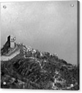 View Of The Great Wall I Acrylic Print