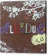 Vintage Al-humdulillah Acrylic Print by Salwa  Najm