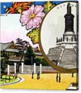 Vintage Japanese Art 10 Acrylic Print