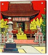 Vintage Japanese Art 2 Acrylic Print