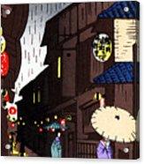 Vintage Japanese Art 26 Acrylic Print