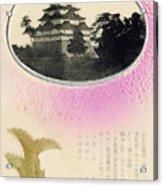 Vintage Japanese Art 27 Acrylic Print