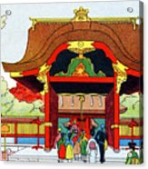 Vintage Japanese Art 5 Acrylic Print