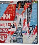 Walls - Ark Acrylic Print