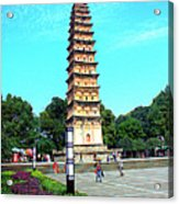 White Tower Acrylic Print