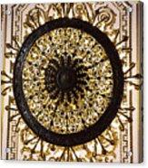 Winter Palace 1 Acrylic Print