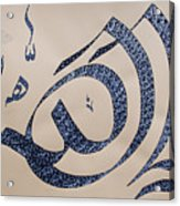 Ya Allah With 99 Names Of God Acrylic Print by Faraz Khan