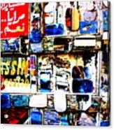 Yassin... A Beirut Glassmaker Acrylic Print
