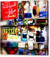 Yassin The Last Glassmaker In Beirut Acrylic Print