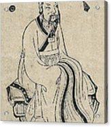Yellow Emperor, Legendary Chinese Acrylic Print