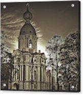 Beautiful Smolny Monastery Acrylic Print