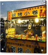 Street Vendor Cooks Grilled Squid Acrylic Print
