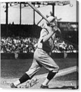 National Baseball Hall Of Fame Library 197 Acrylic Print