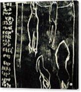 Black Ivory Issue 1b78a Acrylic Print