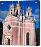 Candy Stripes Of Chesma Church, St Acrylic Print