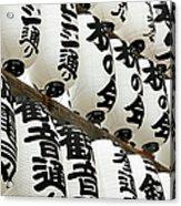 Japanese Paper Lanterns In Preparation Acrylic Print