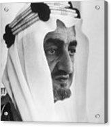 King Faisal Acrylic Print