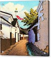 Koinobori - Digital Remastered Edition Acrylic Print