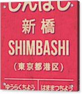 Retro Vintage Japan Train Station Sign - Shimbashi Red Acrylic Print