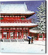 Snow In The Heianjingu Shrine - Digital Remastered Edition Acrylic Print
