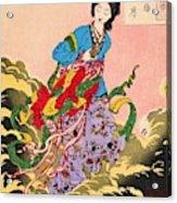 Top Quality Art - Jyoga Hongetsu Acrylic Print