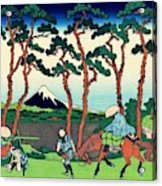 Top Quality Art - Tokaido Hodogaya Acrylic Print