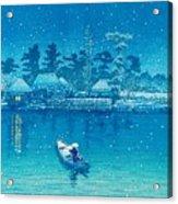 Ushibori - Top Quality Image Edition Acrylic Print