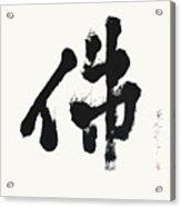 Walking Buddha  Acrylic Print