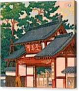Zuizenji - Top Quality Image Edition Acrylic Print
