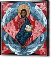 Christ Enthroned Acrylic Print