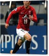 Urawa Red Diamonds v Beijing Guoan - AFC Champions League Group G Acrylic Print