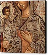 Icon Of The Blessed Virgin With Three Hands Canvas Print by Novgorod School