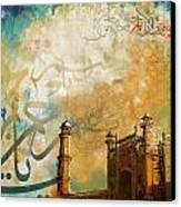 Badshahi Mosque Canvas Print