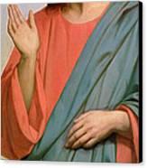 Christ Weeping Over Jerusalem Canvas Print