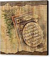 Islamic Calligraphy 037 Canvas Print