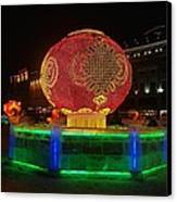 Harbin Ice And Snow Festival 2013 Canvas Print