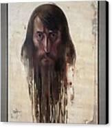 Self Canvas Print by Elenko Petkov