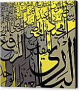 99 Names Of Allah Canvas Print