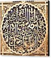 Alhambra Panel Canvas Print by Jane Rix