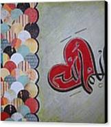 All Praise Is Due To God Canvas Print by Salwa  Najm