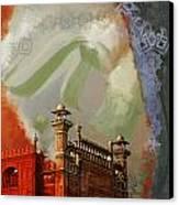 Badshahi Mosque 2 Canvas Print by Catf