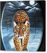 Batukhan Snow Leopard Canvas Print
