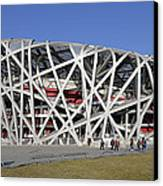 Beijing National Stadium - Site Of 2008 Olympic Games Canvas Print by Brendan Reals